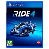 預購10/8上市【PS4原版片 可刷卡】 RIDE 極速騎行4 中文版全新品【台中星光電玩】