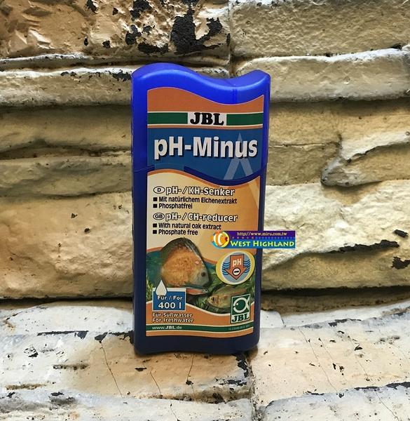 【西高地水族坊】德國JBL PH-Minus 增酸劑,PH降低劑 PH調降劑(新包裝) 100ml