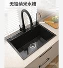 廚房水槽 洗菜盆瀝水籃廚房水槽過濾網黑色納米SUS304不銹鋼洗碗槽盆