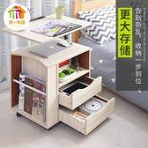 筆記本電腦桌可移動床頭櫃升降床邊桌 儲物櫃邊櫃收納櫃斗櫃書桌-享家生活館 IGO