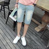 夏季破洞牛仔短褲男五分褲