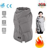 XerathDIY【日本代購】USB發熱背心 電熱毛毯 石墨烯加熱 可水洗 男女皆可