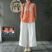 苧麻襯衫 九分袖 寬鬆 刺繡 立領襯衫/5色-夢想家-0226