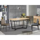 餐桌 SB-437-2 歐丁4.3尺栓木本色黑腳餐桌【大眾家居舘】