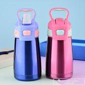 簡趣兒童保溫杯帶吸管304不銹鋼水杯子男女寶寶幼兒園防漏水壺『韓女王』
