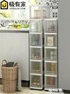 收納櫃18/20/25寬夾縫櫃抽屜式塑料...