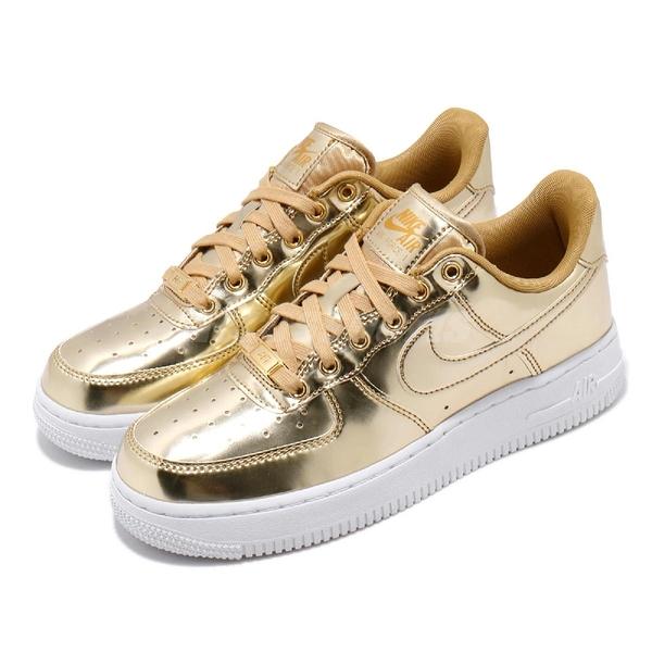 Nike 休閒鞋 Wmns Air Force 1 07 SP 金 白 女鞋 AF1 運動鞋 【PUMP306】 CQ6566-700
