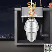 垃圾處理器惠而浦 M3 家用廚房垃圾處理器 食物廚余下水槽垃圾粉碎機 全自動 igo摩可美家