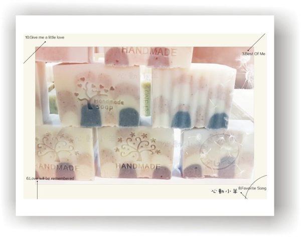 心動小羊^^荷花手工皂DIY材料 工具 手工皂皂章 皂印 皂章 圖案章