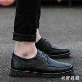 中大尺碼 英倫鞋男班防油皮面休閒鞋子 WD3267【衣好月圓】