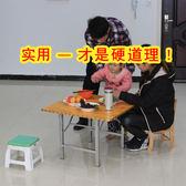 桌子 家用小飯桌4人方桌吃飯桌可折疊桌子2人折疊餐桌正方形簡易四方桌 尾牙【喜迎新年鉅惠】