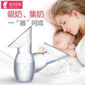 凌詩 吸奶器手動大吸力母乳收集器接漏奶擠奶器硅膠拔奶集乳器 卡布奇诺