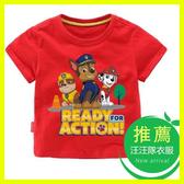 全館83折汪汪隊衣服男童夏季短袖T恤男孩上衣兒童夏裝3歲女童童裝4女寶寶5