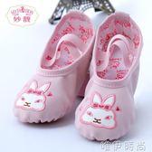兒童舞蹈鞋 兒童舞蹈鞋女跳舞鞋軟底鞋芭蕾舞鞋演出鞋幼兒園練功鞋考級PU皮鞋 唯伊時尚