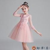 ALB-兒童連身裙女童洋裝公主裙長袖網紗蓬蓬裙花童禮服【淘夢屋】