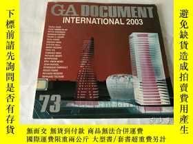 二手書博民逛書店GA罕見Document 73(英、日、雙語)Y8204 世界建築 世界建築