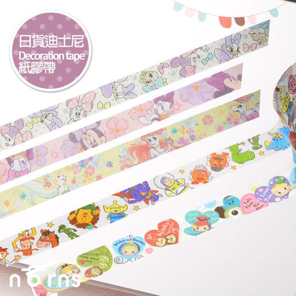 【日貨迪士尼 Decoration tape紙膠帶】Norns 米老鼠 公主 玩具總動員