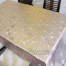 古典壓紋金屬桌巾(30cm長*137cm...