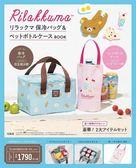 懶懶熊可愛單品:保冷提袋&保特瓶收納袋
