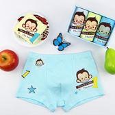 兒童內褲 2-15歲男童平角褲兒童棉質卡通內褲中大童莫代爾學生男孩四角底褲