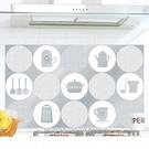 韓國廚房鋁箔壁貼(1入)_HS-AL17...