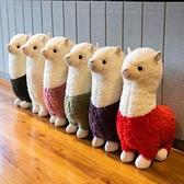 羊駝公仔毛絨玩具可愛小羊抱枕睡覺布娃娃兒童【白嶼家居】
