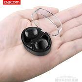 雙耳式 DACOM 雙 語無線藍芽耳機入耳塞分離式雙耳微型迷你超小  DF 科技旗艦店