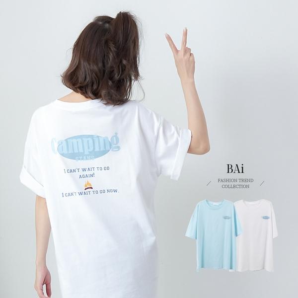 Camping圖案短袖長版T恤-BAi白媽媽【310725】