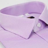 【金‧安德森】紫色千鳥紋窄版短袖襯衫