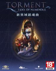 【新異域鎮魂曲 Torment:Tides of Numenera】英文版~全新品,新品上市