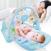 嬰兒腳踏鋼琴健身架寶寶腳踏鋼琴音樂新生兒0-3-6-12個月0-1歲9益智 NMS陽光好物