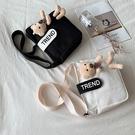 DE shop ~少女單肩小包可愛小熊斜挎托特包- SH-110