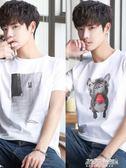 休閒短袖男 短袖t恤男士新款寬鬆圓領生體恤韓版潮流青少年男裝衣服   傑克型男館