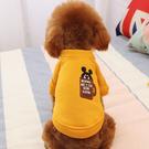 寵物雪納瑞貴賓犬小型犬泰迪狗狗衣服秋冬裝奶狗比熊兩腳衛衣春夏