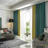 窗簾 窗簾100%全遮光布防曬臥室北歐簡約客廳遮陽免打孔安裝新款  「雙10特惠」