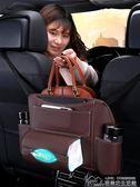 汽車座椅背中間置物袋車載收納掛袋多功能餐桌座椅儲物箱車內裝飾 居樂坊生活館 YYJ