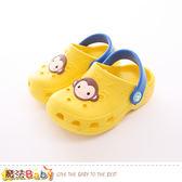 童鞋 水陸兩用輕便鞋 魔法Baby