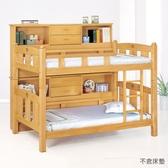 【森可家居】3.5尺檜木色雙層床組(全組) 8CM693-1 實木 上下舖 含床邊書櫃