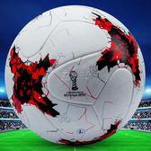 現貨出清五折 足球 足球PU歐冠耐磨英超高彈性中學生專用成人青少年比賽5號  11-9 YXS
