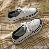 平底帆布鞋帆布鞋女低幫2020夏季新款韓版ulzzang百搭原宿ins學生平底小白鞋 伊莎gz