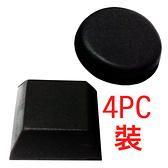 【中將3C】自黏腳墊  4PC裝   .( RF-20-5-AS|SF-006-AS )