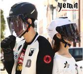 頭盔女摩托車女士夏季安全帽輕便式igo   伊鞋本鋪