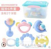 新生嬰兒玩具咬牙膠手搖鈴幼兒6-12個月3益智男寶寶初生女孩0-1歲『韓女王』