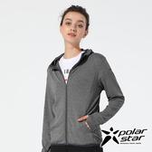 PolarStar 女 排汗快乾遮陽外套『黑灰』 P20102 戶外 休閒 露營 防曬 透氣 吸濕 排汗 彈性