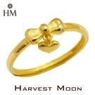 Harvest Moon 富家精品 黃金...