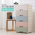 Mr.box【024047-01】42面...
