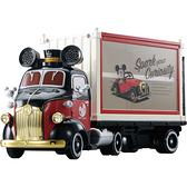米奇紀念貨櫃收納車(DS96955)