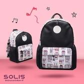 【南紡購物中心】SOLIS【快樂屋系列】親子雙肩後背包-大 (黑/田園杏)