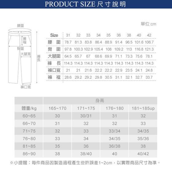 極品西服 復古格紋混紡毛料雙褶西褲_灰(BS606-2)