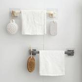 無痕毛巾架  掛架 收納架 置物架 掛勾 掛鈎 廚房 浴室 強力黏膠 無痕 免打孔 【M003】慢思行
